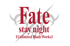Fate/stay night[UBW]